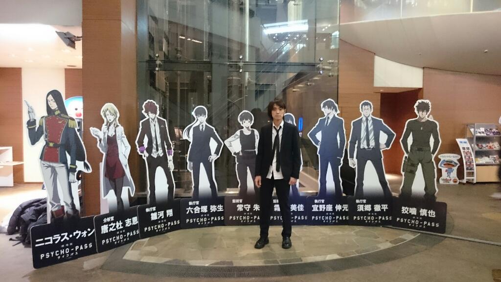 くおおおおお、劇場版PSYCHO-PASS、めっちゃくちゃめっちゃくちゃおもしろかったー!!!!!フィクションとかエンターテイメントってこうだよね!!!スーツ着てきた甲斐がある!1/9になったら絶対劇場で見るよ! #pp_anime http://t.co/a8NtUWp9cm