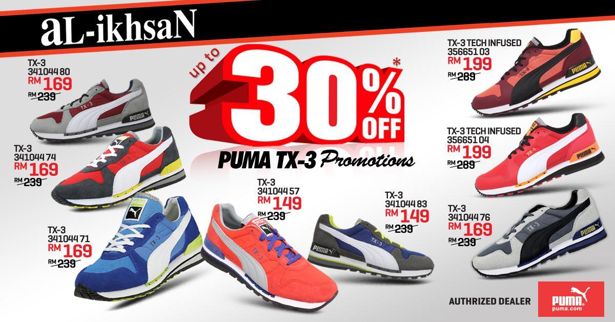 Puma Price List