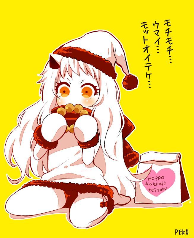 🍩食べたい!!