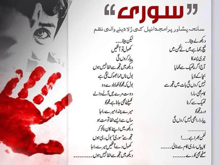"Dedicate to ""Martyard"" Innocent Childs of peshawer attacks..!!! http://t.co/XVwHWIsopM"