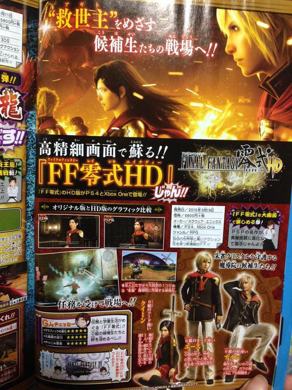 [Jump Festa] FFXV / Type-0 HD - todos os detalhes aqui! + Trailers B5NXhkACIAE3SdN