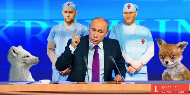"Яценюк сравнил Путина с наркоманом: ""Он постоянно нуждается в новых аннексиях"", - Die Welt - Цензор.НЕТ 5185"