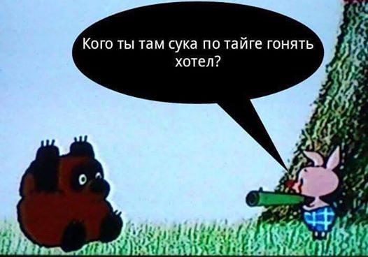 """Волонтерский фонд """"Мобилизация добра"""" передал украинским бойцам внедорожник, реанимобиль и одежду - Цензор.НЕТ 2597"""