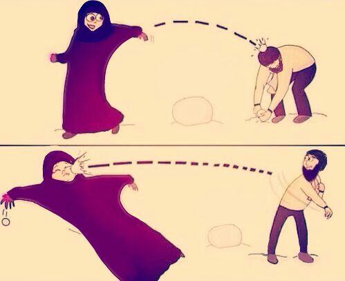 Надписями цитатами, исламские картинки мужу от жены