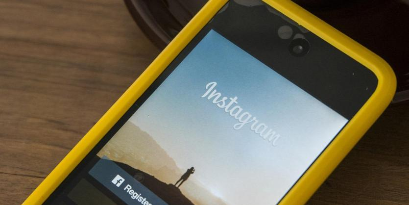 Instagram just murdered all of its robots http://t.co/XHsXuQI2ZR http://t.co/zz8AgTKOCT