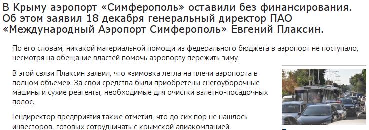 За минувшие сутки на Донбассе ранены двое военнослужащих - Цензор.НЕТ 4472