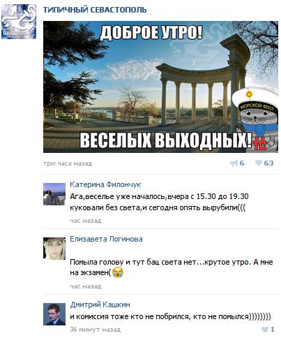 За минувшие сутки на Донбассе ранены двое военнослужащих - Цензор.НЕТ 2663