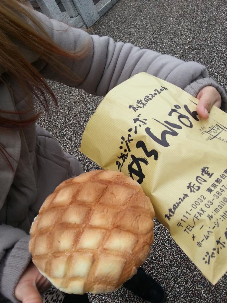 花月堂のメロンパン!! http://t.co/JnZYQ3LBU5