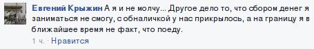 За минувшие сутки на Донбассе ранены двое военнослужащих - Цензор.НЕТ 8977