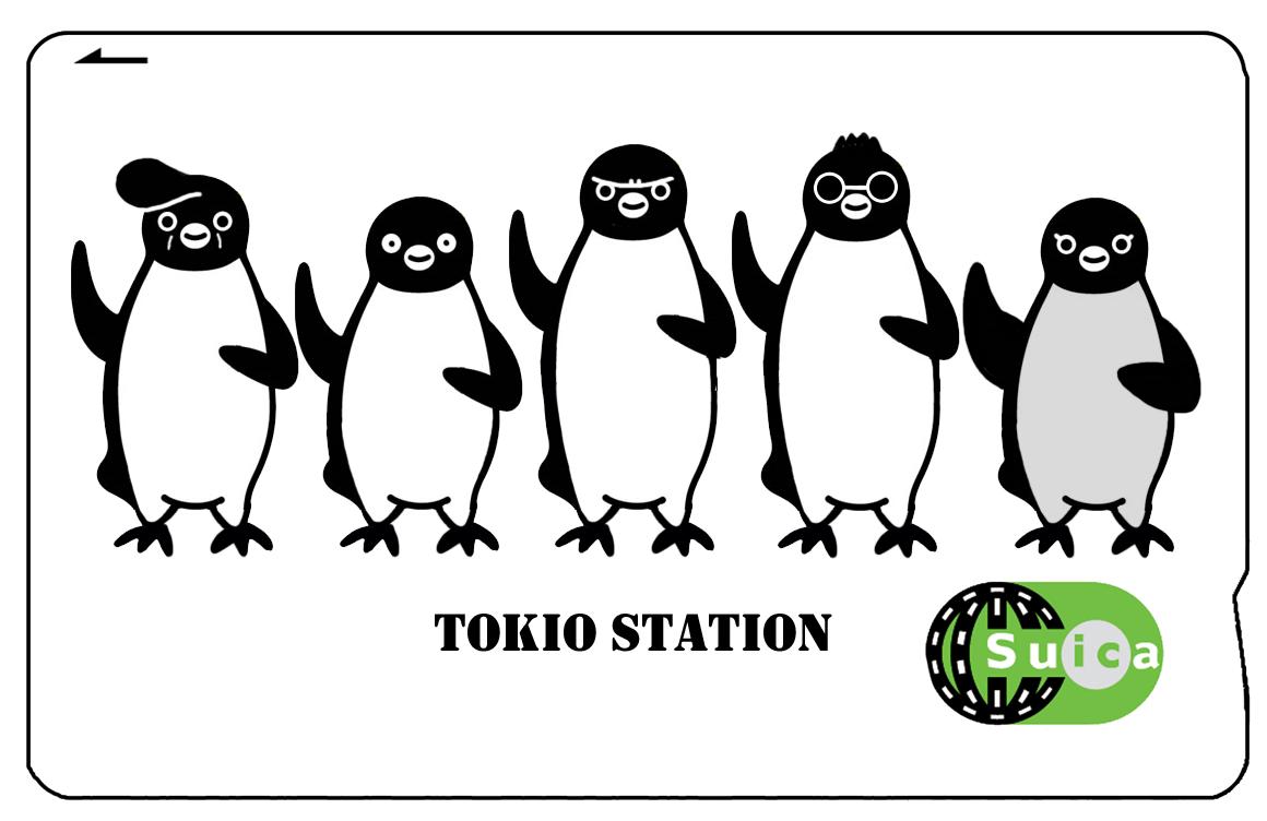TOKIOスイカのでかい画像上げとくのでお好きに。。 http://t.co/47M9YYEAK6