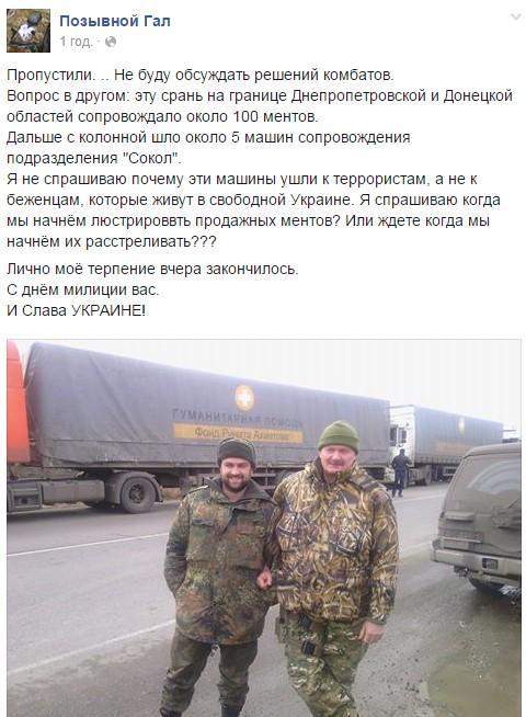 За минувшие сутки на Донбассе ранены двое военнослужащих - Цензор.НЕТ 1274