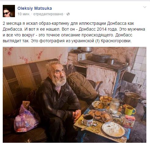 За минувшие сутки на Донбассе ранены двое военнослужащих - Цензор.НЕТ 6774