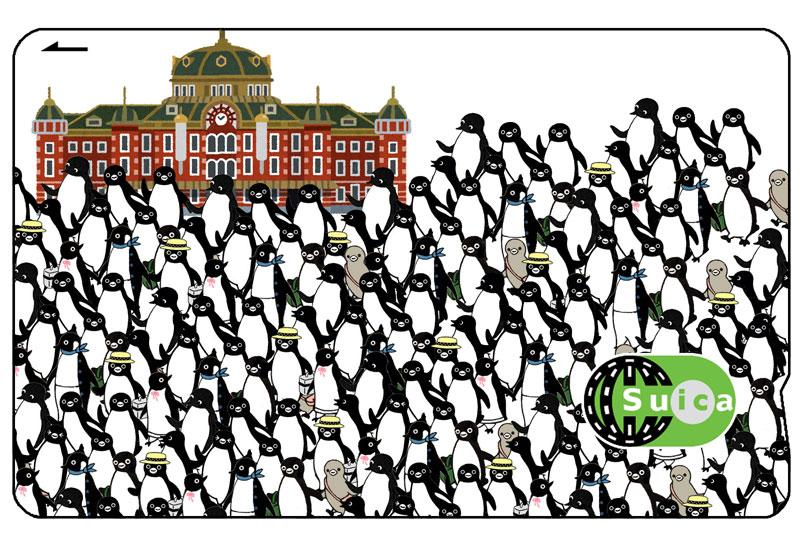 """@MUR_26: 東京駅押しかけ記念suica http://t.co/LTgK68q9KC""これ欲しい!"