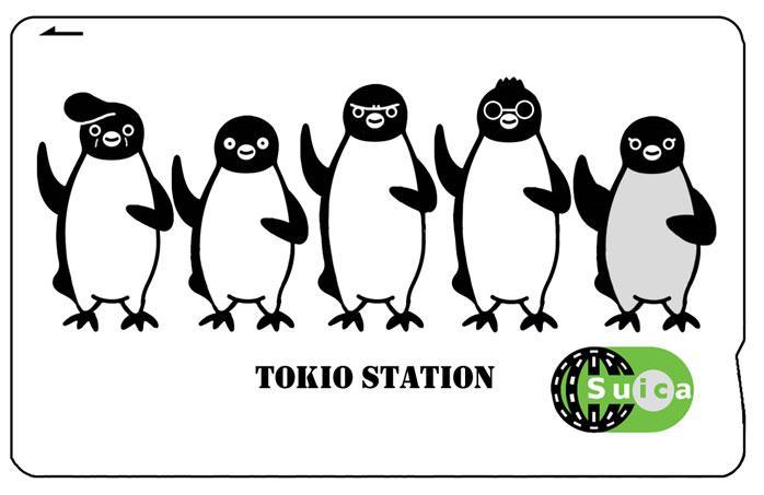 TOKIO駅限定Suica http://t.co/s4VhxPwESC