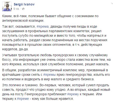 Угроза терроризма и диверсий в Украине увеличилась в разы, - Порошенко - Цензор.НЕТ 4394