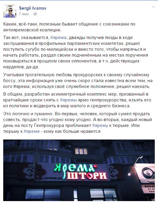 Кабмин уволил замминистра иностранных дел Лубкивского - Цензор.НЕТ 8535