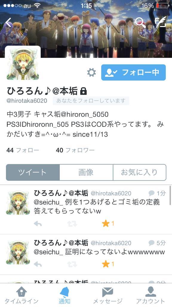 阿部考将 (@_SFiRO_30) | Twitte...