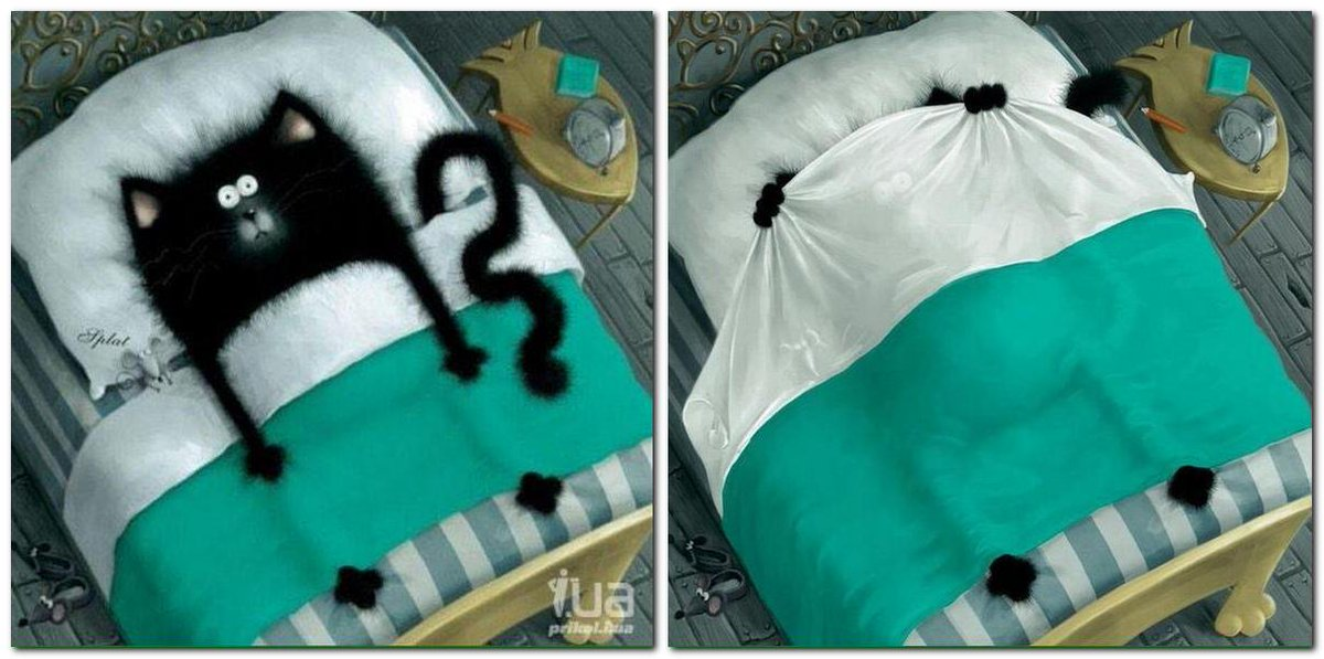 курсор нужный картинка смайлик из под одеяла есть