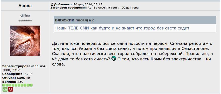 Путинская марионетка Аксенов: Строительство Керченского моста придется согласовывать с Украиной - Цензор.НЕТ 2548