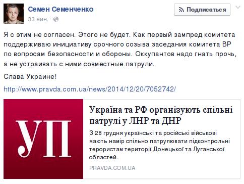 Кремль собирался реализовать в Украине грузинский сценарий, - экс-посол Грузии Катамадзе - Цензор.НЕТ 2474