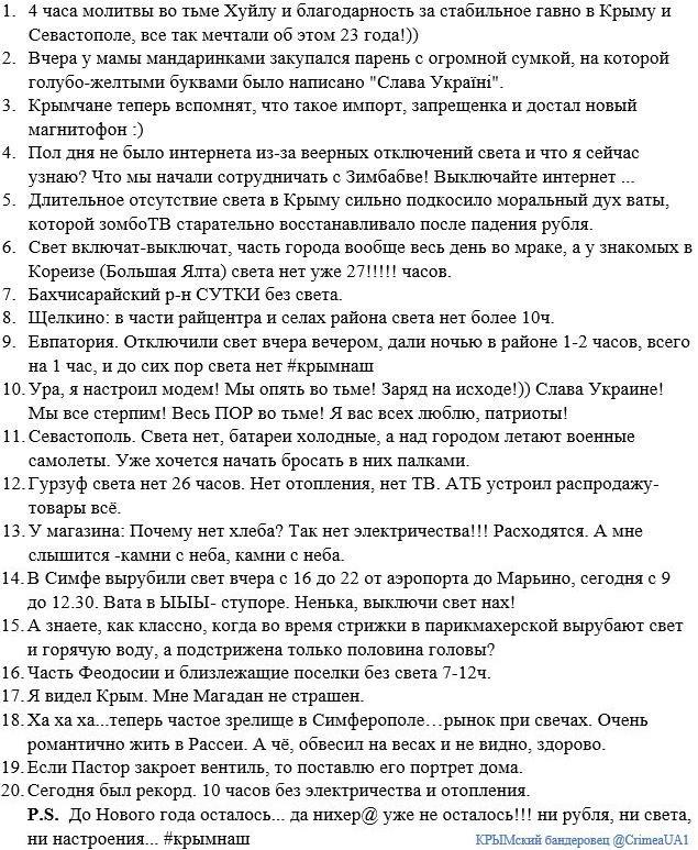 Путинская марионетка Аксенов: Строительство Керченского моста придется согласовывать с Украиной - Цензор.НЕТ 1269