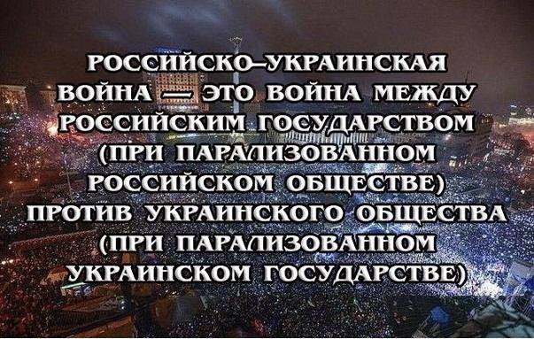 Кремль собирался реализовать в Украине грузинский сценарий, - экс-посол Грузии Катамадзе - Цензор.НЕТ 8280