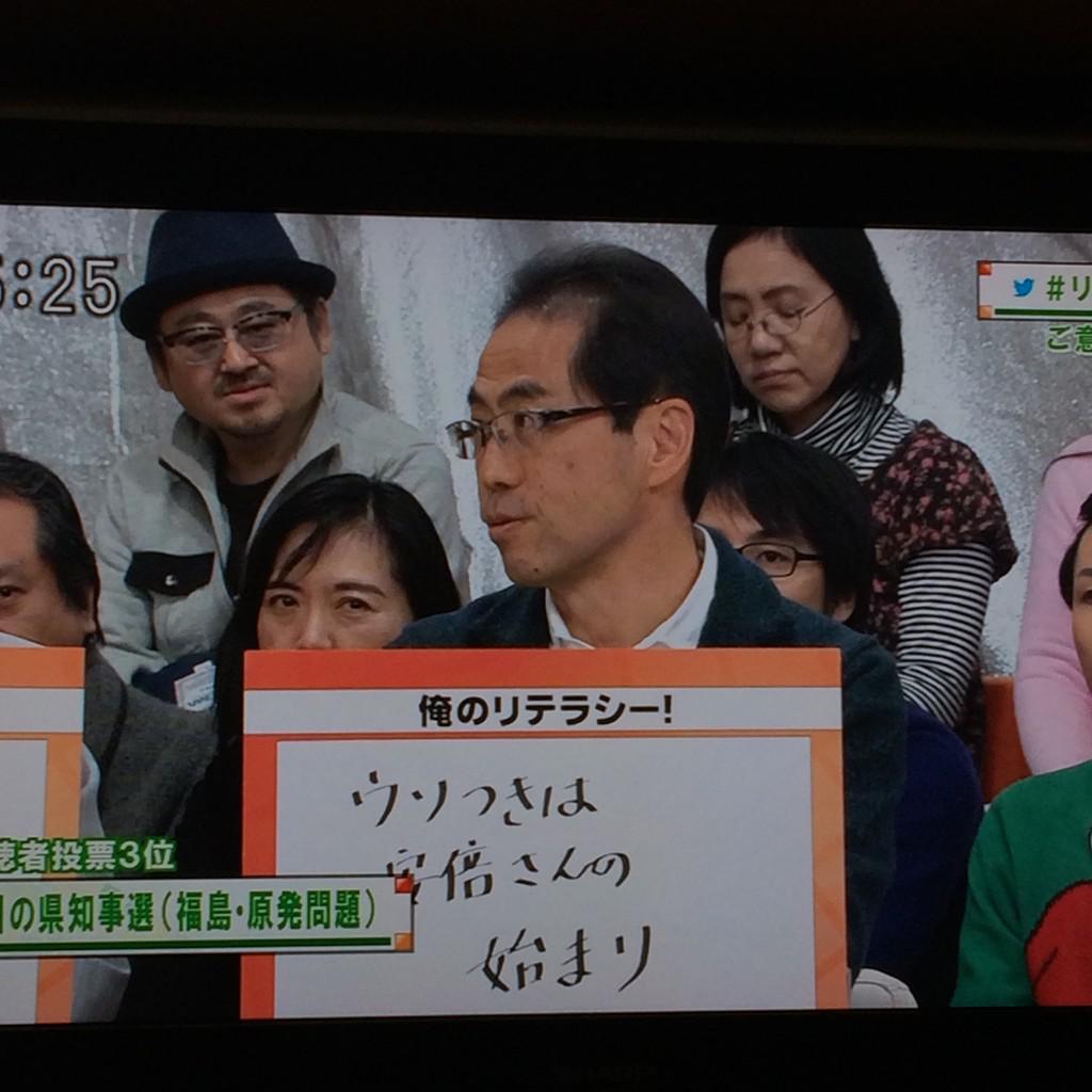 週刊リテラシー 古賀さんすげーーー!!! http://t.co/JfBk5xLikv