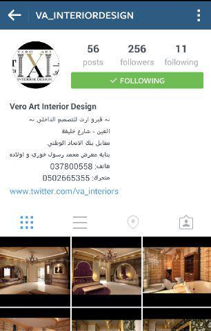 Instagram Interiordesign Pictwitter Mu7CIUaKub