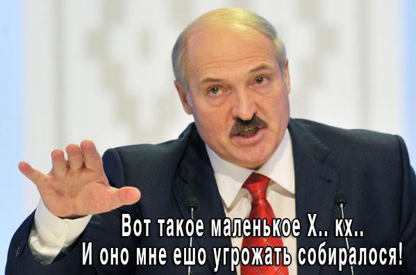 Евросоюз решил снять с Лукашенко санкции, действовавшие 12 лет, - российские СМИ - Цензор.НЕТ 1631