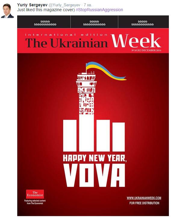 Кремль собирался реализовать в Украине грузинский сценарий, - экс-посол Грузии Катамадзе - Цензор.НЕТ 5217
