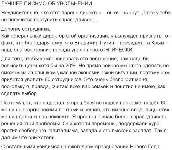 Визиты Лукашенко и Назарбаева в Киев - победа Порошенко, - Саакашвили - Цензор.НЕТ 312