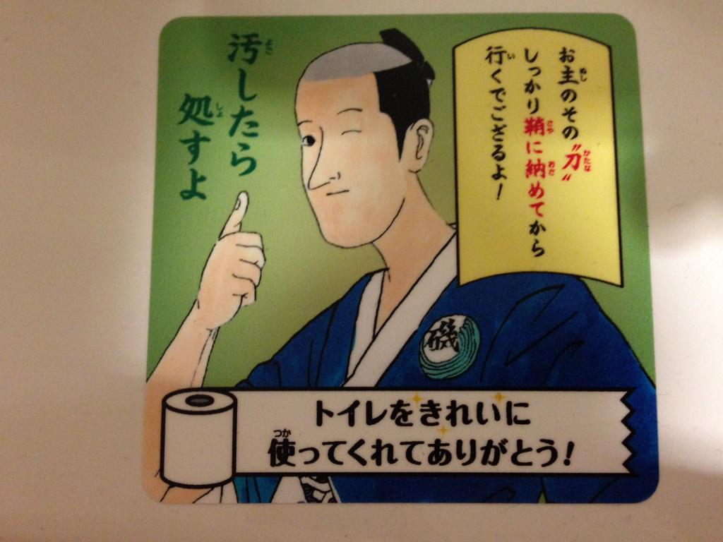 ジャンフェスの男子トイレにて… pic.twitter.com/9MrJF5Sxx5