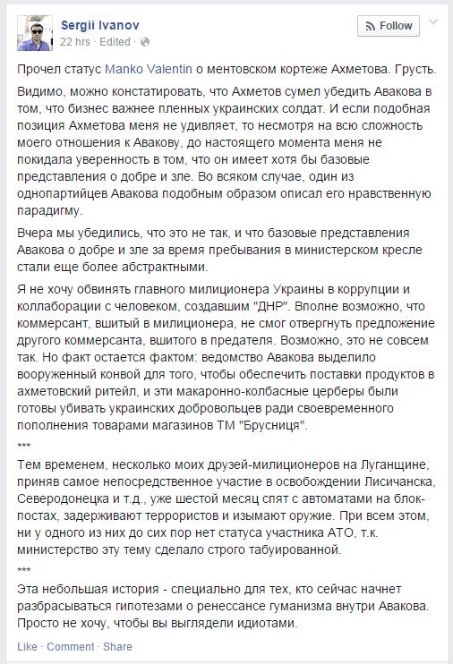 Украина будет способствовать развитию отношений Беларуси со странами ЕС в рамках Восточного партнерства, - Порошенко - Цензор.НЕТ 6315