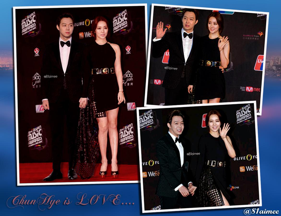Chunhye couple dating meaning