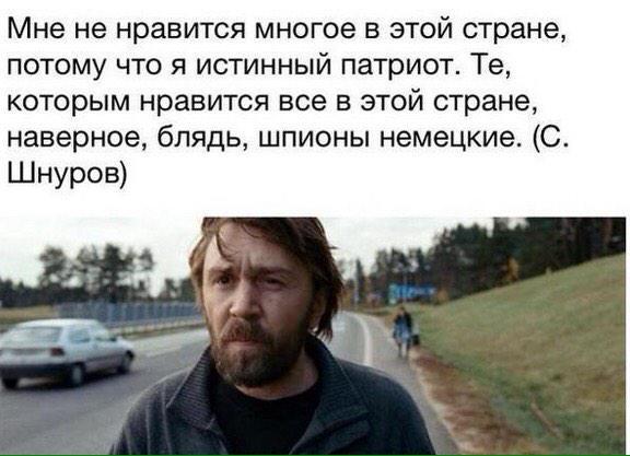 77% россиян вынуждены жить в режиме экономии, - опрос - Цензор.НЕТ 9520