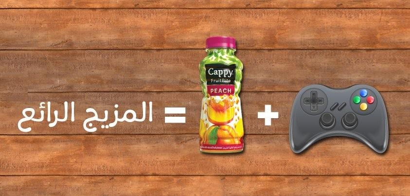 What else would you need for a perfect mood?  #Cappy