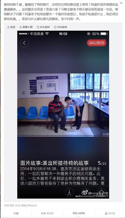 笑死了,哈哈哈 RT @bigman945: RT @szstupidcool: 中文八级的黑人兄弟怒了。 http://t.co/YuUJQMRik2