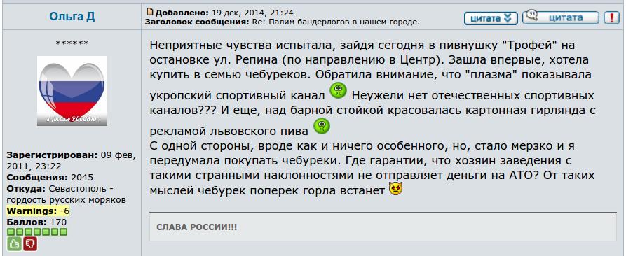 Жители Донбасса из зоны АТО активнее переселяются в районы, контролируемые Украиной, - обладминистрация - Цензор.НЕТ 3869