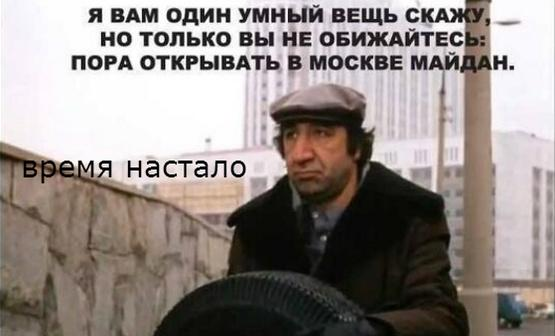 15 января в России может начаться Майдан - запланирован масштабный марш в поддержку Навального - Цензор.НЕТ 3512