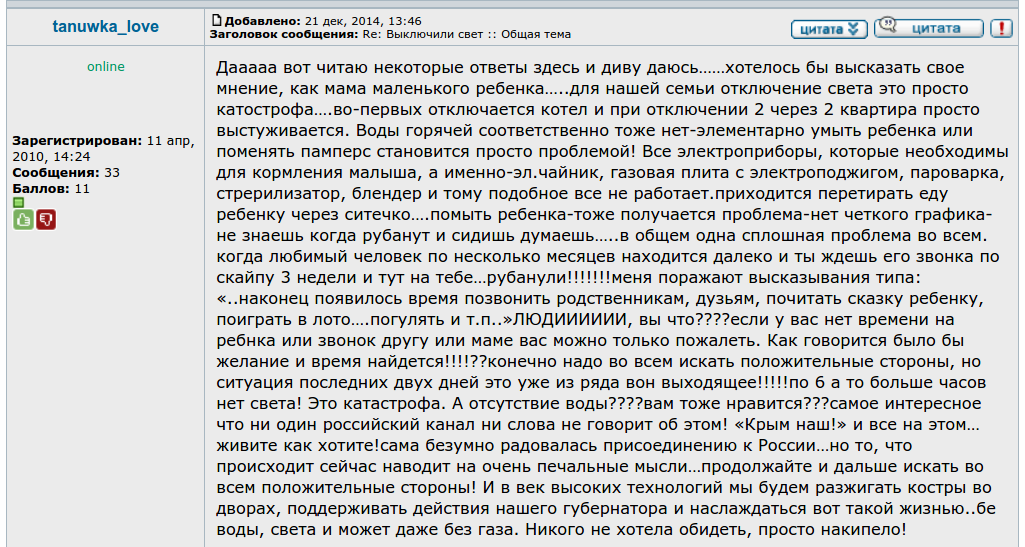 Путинская марионетка Аксенов: В Крыму достаточно российско-террористических войск, чтобы отразить вторжение - Цензор.НЕТ 8399
