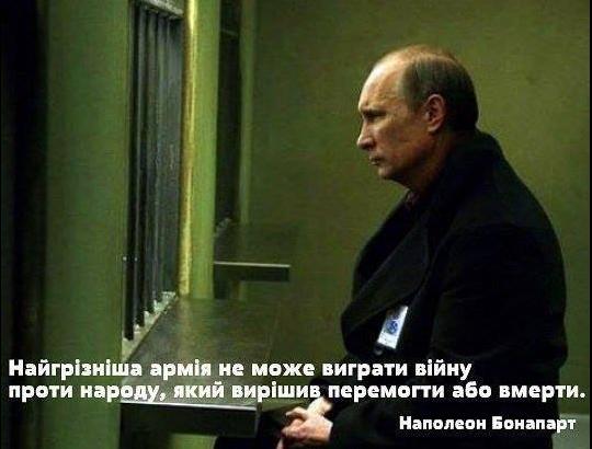Раз террористы не принимают помощь от Украины, но пропускают помощь от Ахметова, то ситуация не критична, - Колесник - Цензор.НЕТ 5985