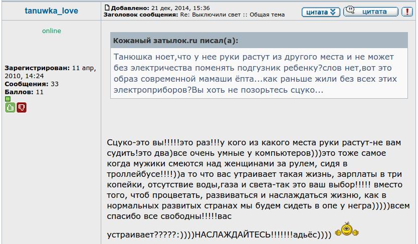 Кабмин утвердил членов комиссии по проведению конкурса на должность директора Антикоррупционного бюро - Цензор.НЕТ 2724