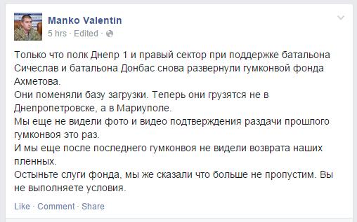 Днепропетровские волонтеры устроили праздник для раненых воинов АТО - Цензор.НЕТ 7847