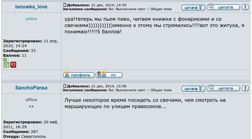 Masterсard приостановила операции с картами на территории оккупированного Крыма - Цензор.НЕТ 6235