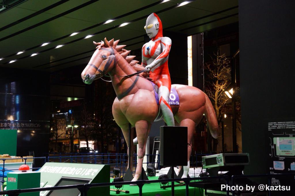 ベルサール秋葉原、本日より「ウルトラ有馬記念@AKIBA」開催 #akiba ウルトラマンがオルフェーヴルに騎乗。デカい pic.twitter.com/rIfWs7K2E4
