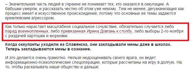 Украинские воины помогли поликлинике Светлодара в Донецкой области - Цензор.НЕТ 7860