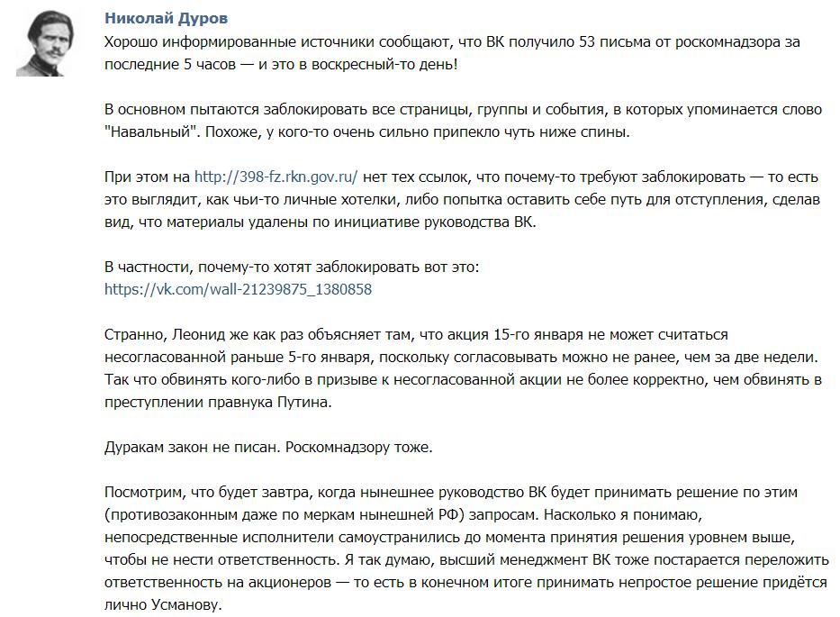 За проблемы в экономике РФ надо благодарить Саудовскую Аравию, а не санкции, - сенатор Маккейн - Цензор.НЕТ 2858
