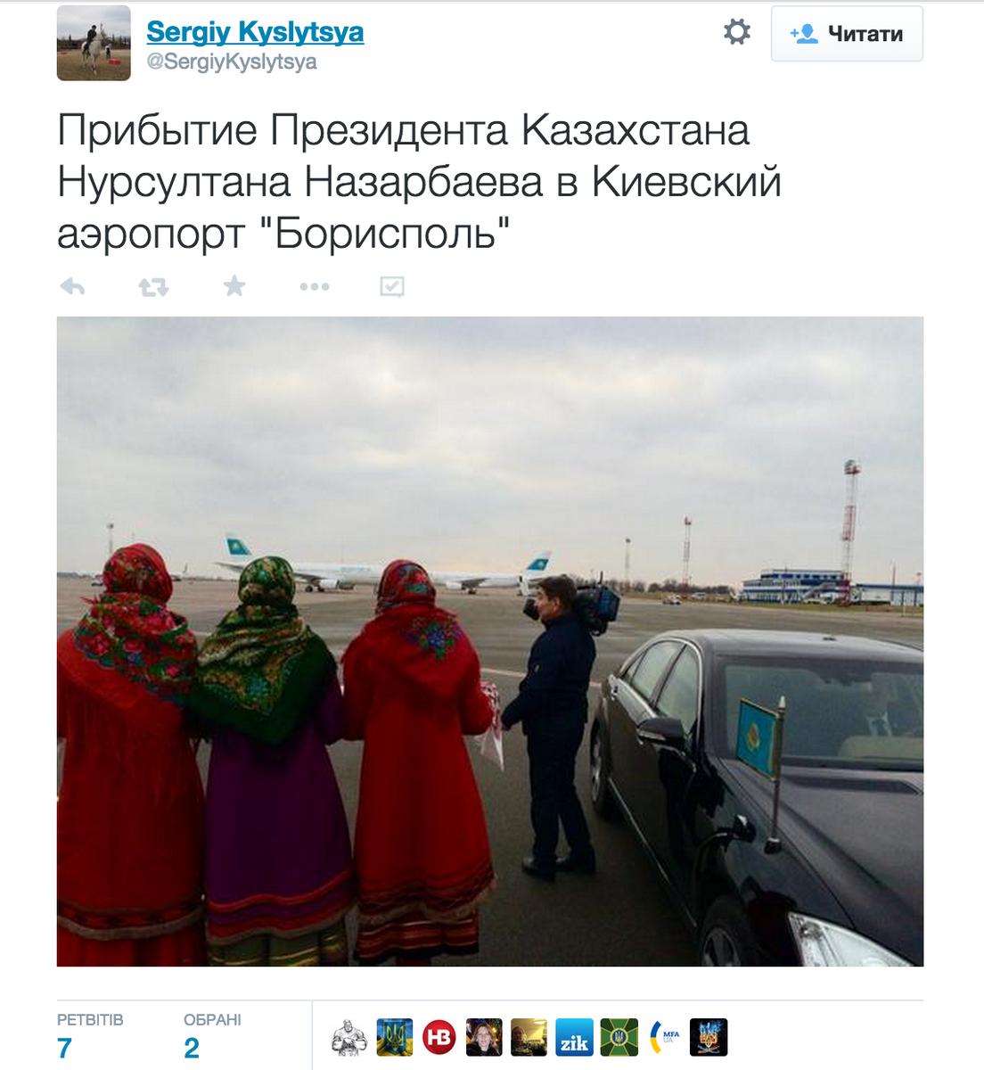 Назарбаев прибыл в Киев - Цензор.НЕТ 9375