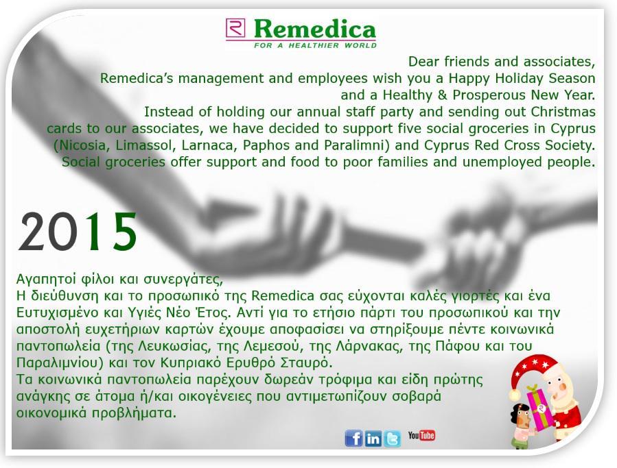 Remedica Ltd on Twitter: \