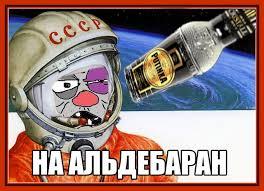 """Российские коммунисты анонсировали """"Марш пустых кастрюль"""" с требованием отставки правительства - Цензор.НЕТ 1885"""